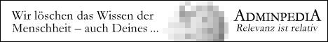 adminpedia.png