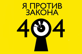 ukrainezensur284px.jpg