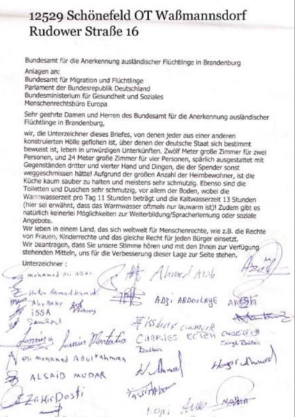 Offener Brief an das Bundesamt zur Anerkennung der Flüchtlinge